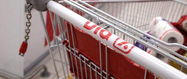 Grupo DIA está em conversações para comprar cadeia concorrente El Árbol