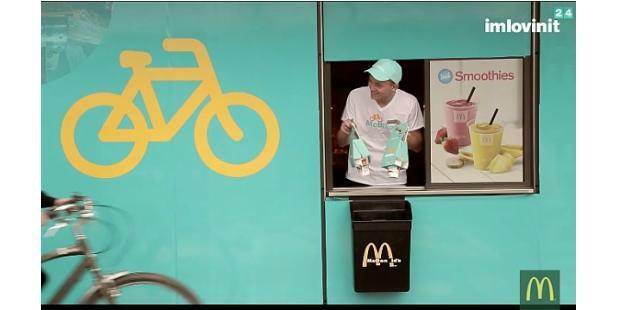 McDonald's cria McBike