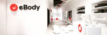eBody firma parceria com empresa de suplementos desportivos